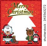 3 cute little animals celebrate ... | Shutterstock .eps vector #343563272