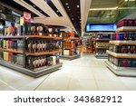 dubai  uae   november 21  2015  ... | Shutterstock . vector #343682912