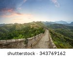 great wall | Shutterstock . vector #343769162