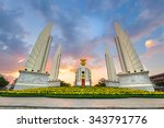 The Democracy Monument Is A...