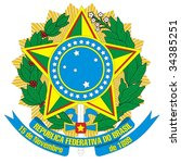 coat of arms of brazil | Shutterstock .eps vector #34385251