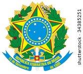 coat of arms of brazil | Shutterstock .eps vector #34385251