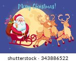 santa claus in the sleigh... | Shutterstock .eps vector #343886522