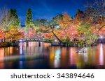 Kyoto  Japan At Eikando Garden...