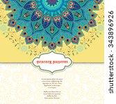 Vector Envelope For Invitation...