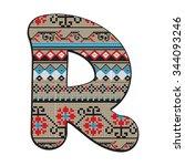 decorated original font  pixel... | Shutterstock . vector #344093246
