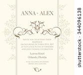 floral border. elegant template ...   Shutterstock .eps vector #344096138