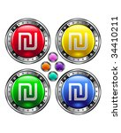 Israeli shekel currency icon on round colorful vector buttons suitable for use on websites, in print materials or in advertisements.  Set includes red, yellow, green, and blue versions. - stock vector