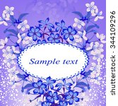 invitation or wedding card with ...   Shutterstock .eps vector #344109296