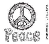 hippie style. ornamental retro... | Shutterstock .eps vector #344135846