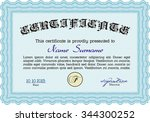 sample certificate or diploma.... | Shutterstock .eps vector #344300252
