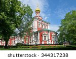 Moscow  Russia. Novodevichy...