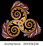 celtic disk ornament with...