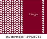 love card design   Shutterstock .eps vector #34435768