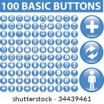 100 Basic Blue Buttons. Vector