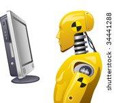 vector crash test dummy. | Shutterstock .eps vector #34441288