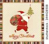 merry christmas background.... | Shutterstock .eps vector #344428508