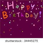 congratulatory card | Shutterstock .eps vector #34445275