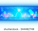 christmas illustration the gift ... | Shutterstock .eps vector #344482748