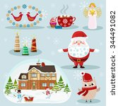 christmas and new year holiday... | Shutterstock .eps vector #344491082