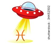 Pisces zodiac astrology sign icon on retro flying saucer UFO with light beam. - stock vector