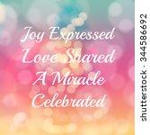 christmas background. christmas ... | Shutterstock . vector #344586692