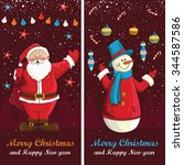 merry christmas card in vector... | Shutterstock .eps vector #344587586