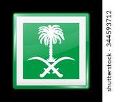 saudi arabia variant flag.... | Shutterstock .eps vector #344593712