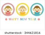new year greeting card with... | Shutterstock .eps vector #344621816