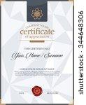 vector certificate template... | Shutterstock .eps vector #344648306
