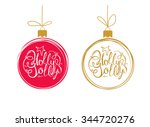 holly jolly   unique handdrawn... | Shutterstock .eps vector #344720276