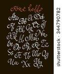 vector handwritten calligraphic ... | Shutterstock .eps vector #344790782