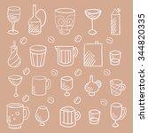 kitchen. wineglass. coffee... | Shutterstock .eps vector #344820335