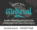 gothic medieval typeface. black ... | Shutterstock .eps vector #344837468