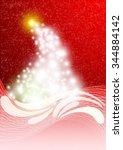 christmas illustration the gift ... | Shutterstock .eps vector #344884142