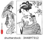 set of japan design elements.... | Shutterstock .eps vector #344897312