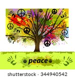 tree with peace sign. vector | Shutterstock .eps vector #344940542