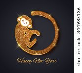 new year symbol 2016 gold... | Shutterstock .eps vector #344983136