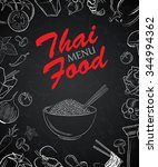 thai menu front page with hand... | Shutterstock .eps vector #344994362