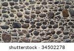 the stone wall - stock photo