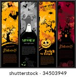 set of four vertical halloween... | Shutterstock .eps vector #34503949