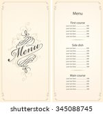 menu for the restaurant in... | Shutterstock .eps vector #345088745