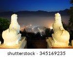 Morning Mist At Phra That Doi...