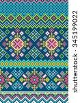 pixel bright seamless pattern... | Shutterstock .eps vector #345199022