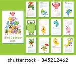 Calendar 2016. Cute Owls  And...