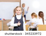 Like My School. Cute Little...