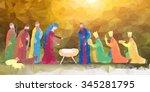 hand drawn vector illustration... | Shutterstock .eps vector #345281795