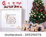 Christmas Living Room With Tree