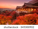 Kyoto  Japan At Kiyomizu Dera...