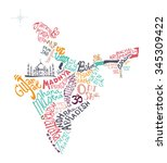 india hand drawn map vector... | Shutterstock .eps vector #345309422